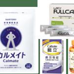 台灣各大通路都買得到!8大熱賣鈣鎂錠推薦!