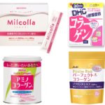 5款人氣膠原蛋白產品推薦,你不可不知的五大品牌