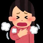 如何檢查氣喘?氣喘的成因與症狀