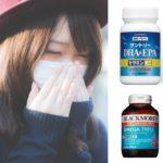 【魚油推薦】10款熱門魚油品牌,帶你脫離過敏性鼻炎的地獄!