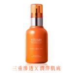 皺紋是女人一生的敵人,該如何對抗皺紋的產生?緊緻保養品推薦best 5!