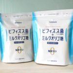 【SUNTORY三得利】比菲德氏菌+乳寡醣—日本來的好菌讓你好順暢,找回健康新生活~