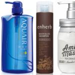 【胺基酸洗髮精推薦】胺基酸洗髮精是什麼?使用胺基酸洗髮精有什麼功效?