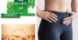 5款膳食纖維粉推薦!改善便祕、減肥一把罩~