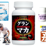 哪些食物富含胺基酸?5款胺基酸保健食品推薦,讓你快速有效攝取必須胺基酸!