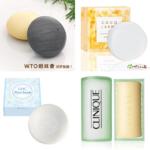 油性肌膚看這裡,6款洗面皂推薦!讓你不再泛油光,痘痘粉刺清潔溜溜~