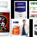 精胺酸哪裡買?PTT網友一致好評的7款精胺酸保健食品,幫你找回年輕時的體力,重振雄風!