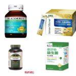 【2020最新過敏保健食品推薦】想要脫離過敏體質,先從養身體開始!這幾種抗敏保健食品你試過了嗎?