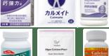 鈣片品牌推薦!10款人氣鈣片推薦,幫你留住骨質、遠離骨質疏鬆
